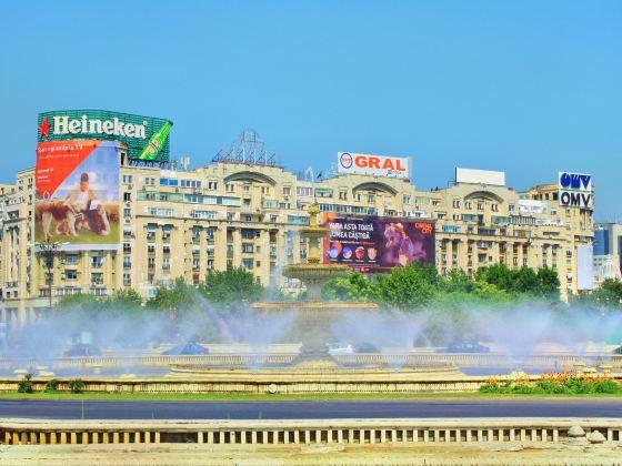 Unification Square