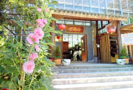 Zhoushan Wanhuagu Sceneic Area