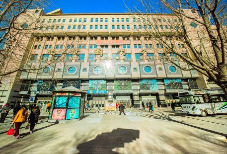 Beijing Book Building