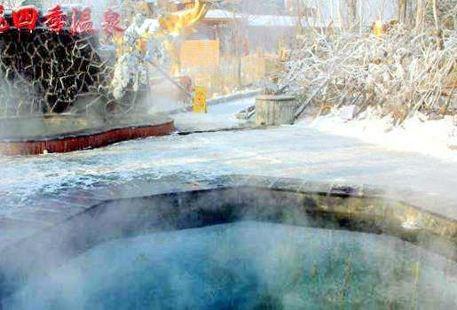 Feilongsiji Hot Spring