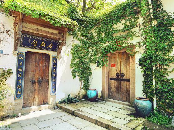Xixinan Ancient Village