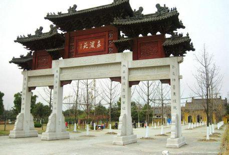 Dongduyuan Sceneic Area