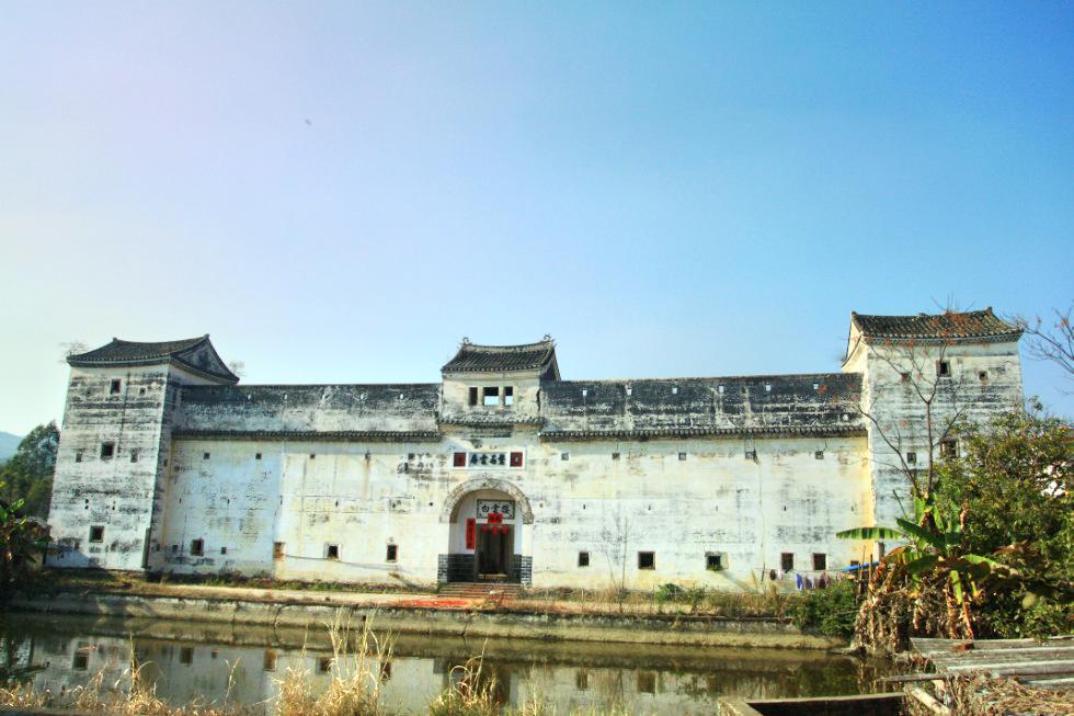 Baiyun Building