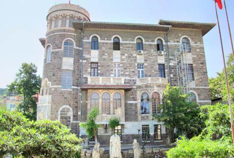 Izmir Ethnography Museum