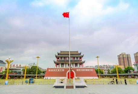 Nanmen Square