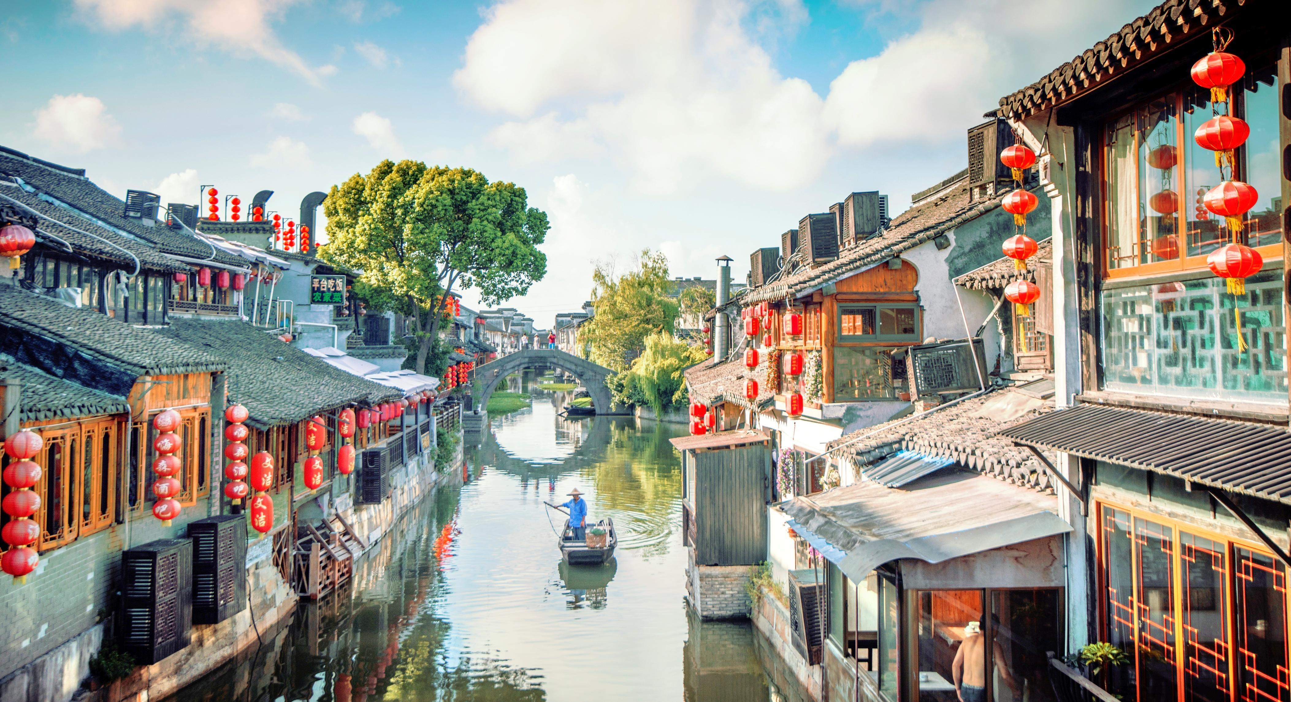 Xitang Scenic Area