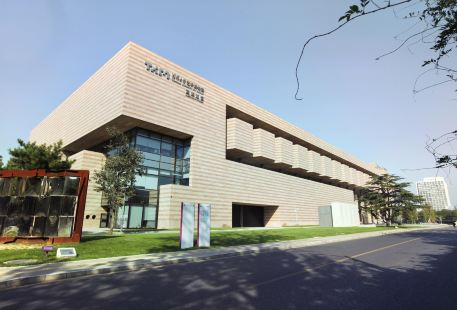 Qinghua Daxue Meishu College Gallery