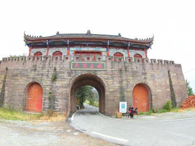 Yunding Stone Wall