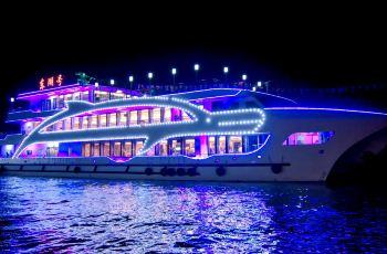 Fun Boat Tours