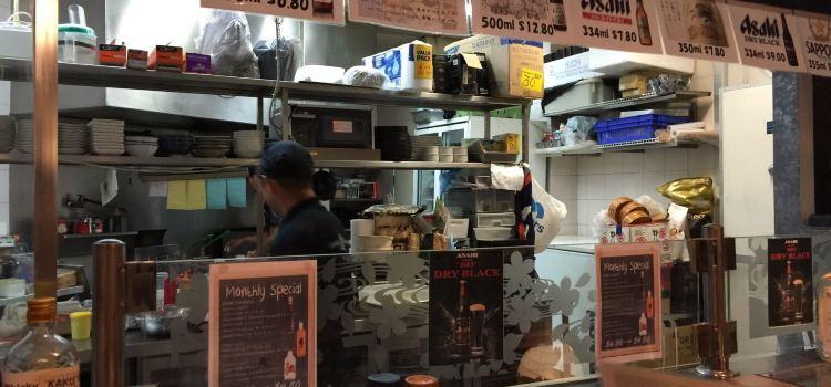 Shinobi Japanese Yakitori Restaurant1