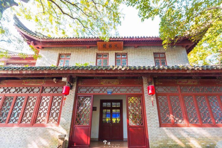 Wenchang Court4