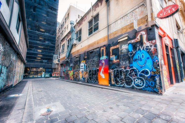 Hosier Lane1