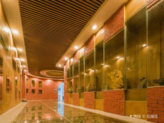Dabieshan Geological Museum