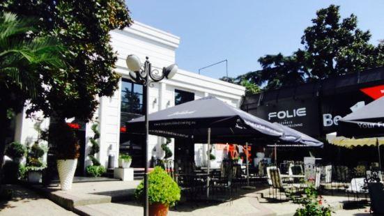 Folie Bar