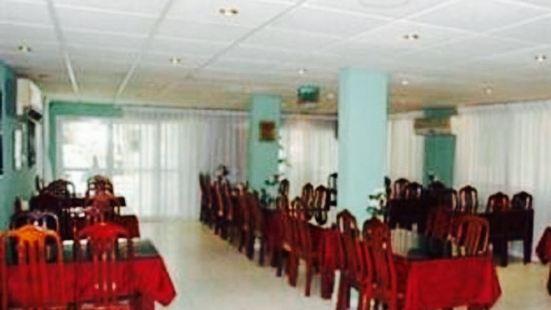 Dine House Restaurant