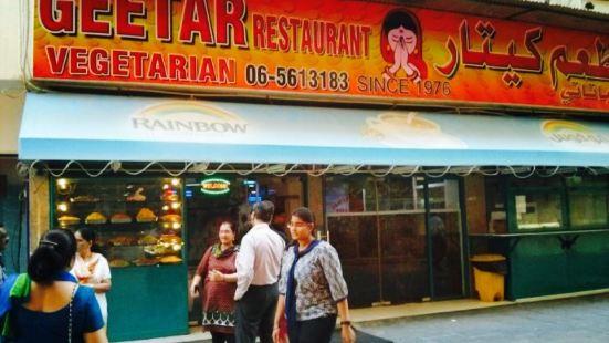 Geeta Restaurant