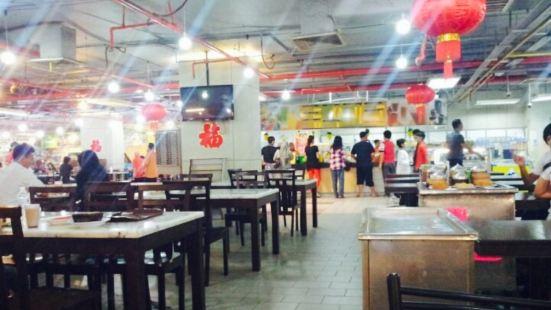 Karamunsing Food Court Lower Ground