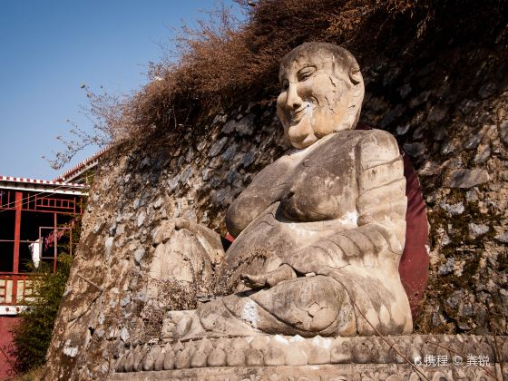 Luobo Zhaiqiang Culture Ecology Tourist Area