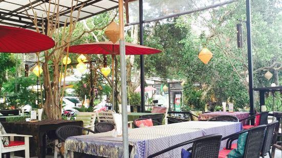 Khun Anna Restaurant & Bar