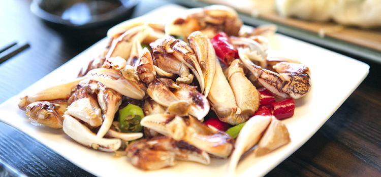 Kaihai Hongdao Seafood Shrimp Dumpling(Ba Da Guan Dian)