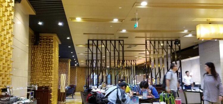 烏魯木齊錦江國際酒店·餐廳1