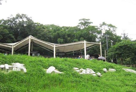 연인 호수 공원