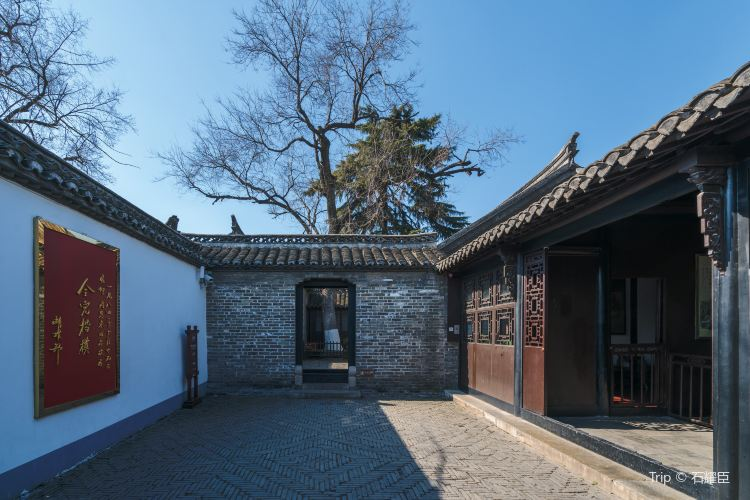 Former Residence of Zhou Enlai1