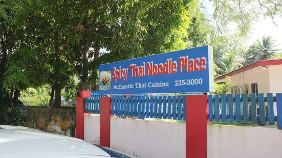 Spicy Thai Noodle Place