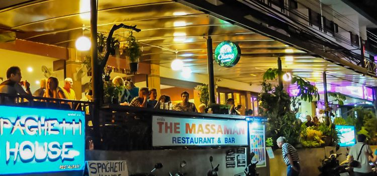 Massaman Restaurant & Bar