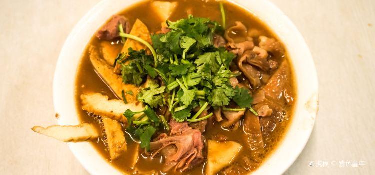 Yaoji Chaogan Restaurant (Gulou)
