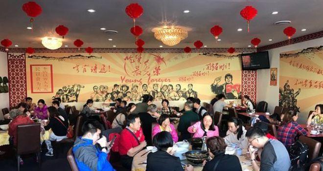 China Red Restaurant1