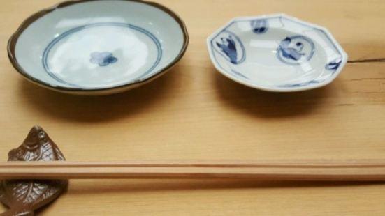 山花日本料理