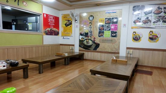 Siru Hyanggi Daejeon Sinseong