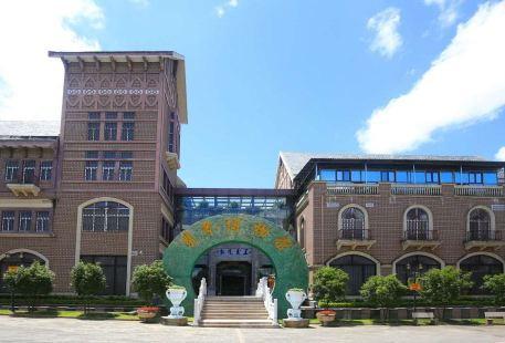Museum of Jade Art