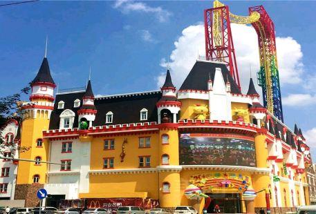 Hai Meng Hid Shinei Theme Amusement Park