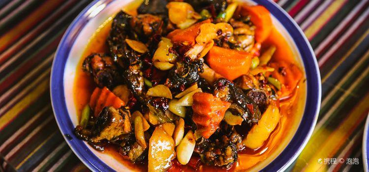 Ju Yi Tang Lijiang Pork Rib Hot Pot( Mu Fu )1