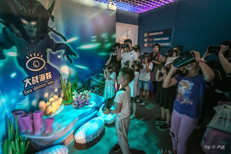 Bund Sightseeing Tunnel AR Experience Hall3