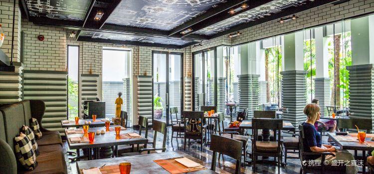 Kroya餐廳