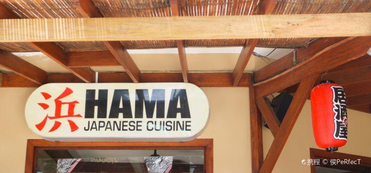 Hama Japanese Cuisine2