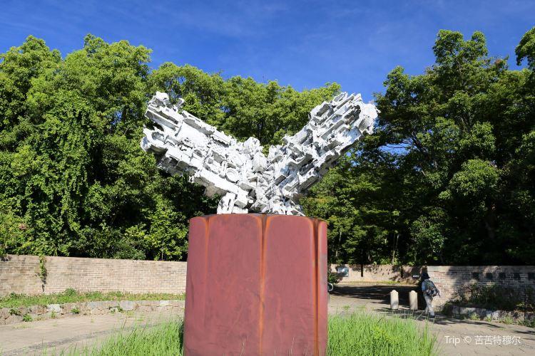 오사카 난코 야생조류공원1