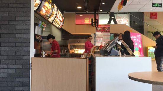麥當勞(福州首山路店)