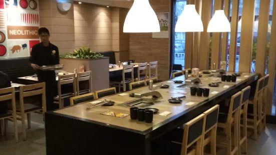 新石器烤肉(丹陽金鷹店)