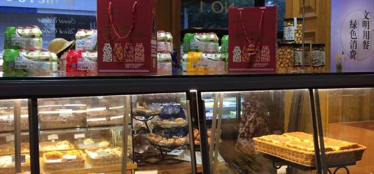 新傅氏餅屋(新馬路店)