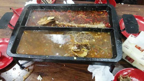 辣皇尚麻辣香鍋烤魚
