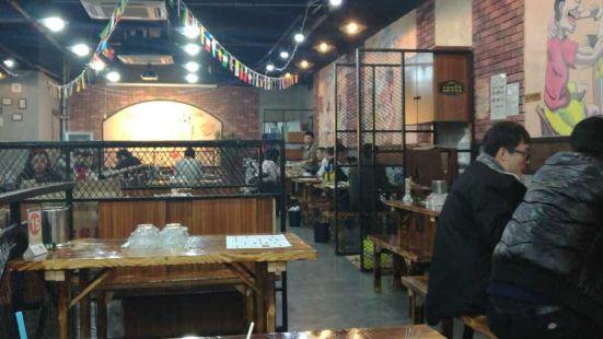 老街燒烤(新世界百貨店)