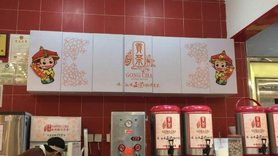 禦可貢茶(和平廣場店)