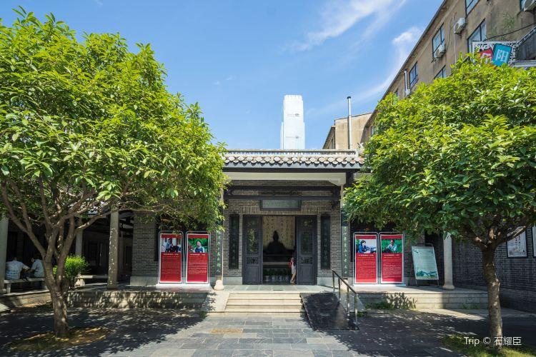 Former Residence of Jia Yi1