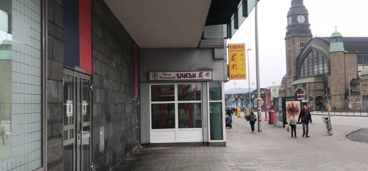 China Shudu Hamburg1
