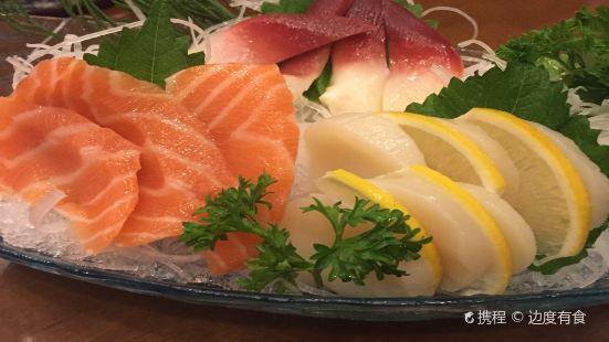 Yue Shan Japanese Cuisine