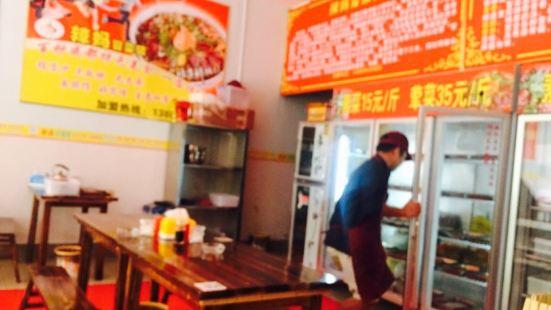 辣媽冒菜館